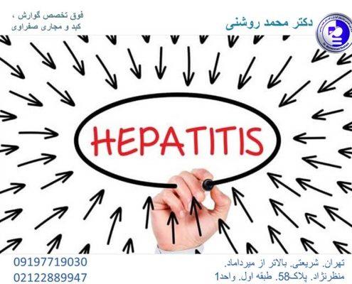 هپاتیت دی چیست؟